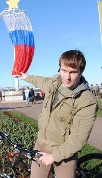 Дмитрий Бриц