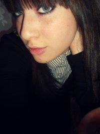 Valeriya Kiseliova