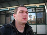 Денис Береговой
