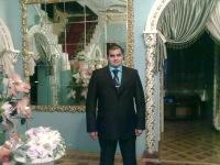 Гриша Балашов
