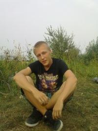 Диман Ворошин