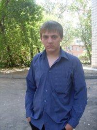 Юра Власенко