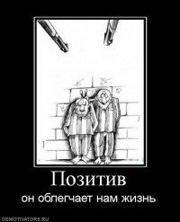 Nastya First