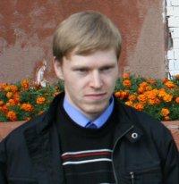 Андрей Вафин