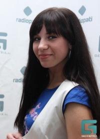 Анастасия Бедина