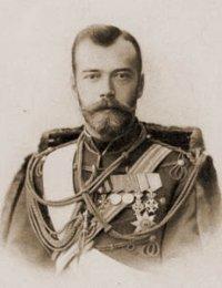 Сергей Альтергот