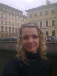 Елена Вторушина (Давыдова)