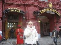 Маргарита Алехина