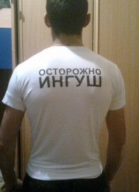 Анзор Албогачиев