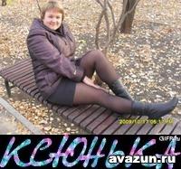Оксана Божкова