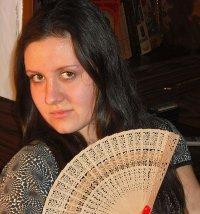 Nastya Veselova