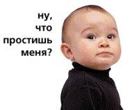 Фарида Бакова