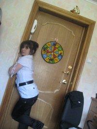 Just Evgeniy