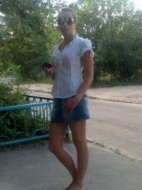 Olga Golubeva