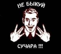 Ильяс Башаев