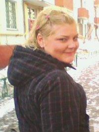 Катерина Бутусова