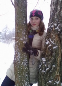 Kristina Kiska