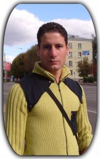 Hussam Star