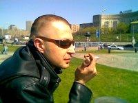 Igor Berestyuk