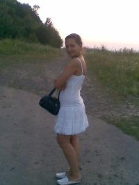 Марина Андрощук