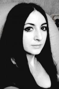 Екатерина Вшивцева (Кондратьева)