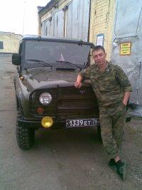 Ainur Zakirov