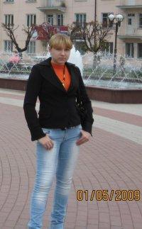 Кристина Акобян