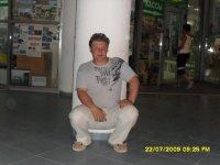 Ян Блинов