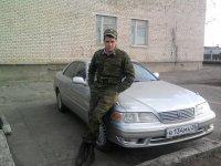 Максим Балыкин