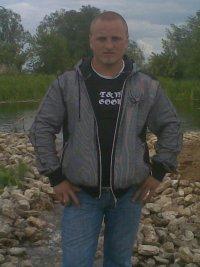Сергей Будыльский