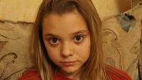 Валерия Богомаз