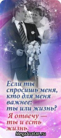 Олеся Володина (Карамнова)