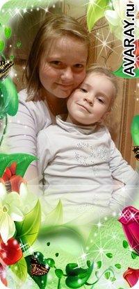 Ксения Киндра
