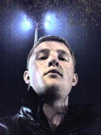 Стас Богатырев