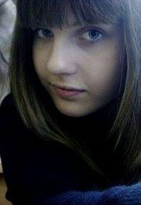 Оля Ахмерова