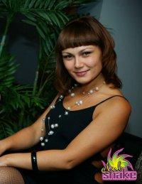 Наталья Владимирская