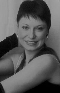 Ольга Ваховская