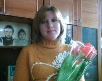 Людмила Боярчук (крись)