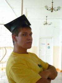 Dima Ivaschenko