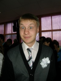 Сергей Вакарчук