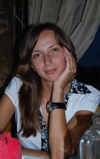 Таня Багно