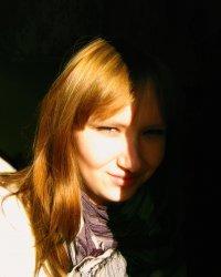 Катерина Владиславовна