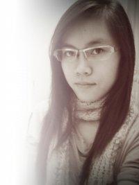 Hue Anh