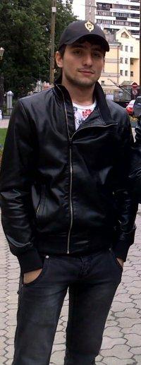 Адам Ву