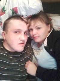 Vova Kashin