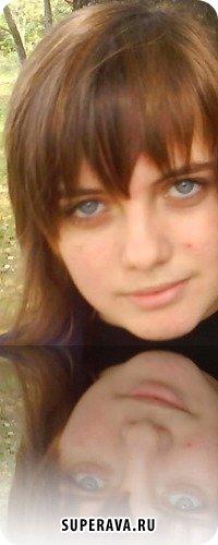 Маряна Борисяк