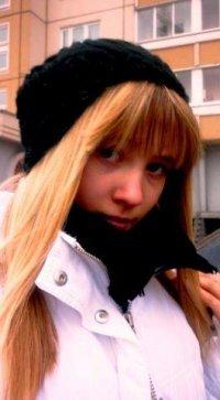 Таня Алямкина