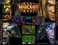 Илья Warcraft