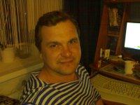 Валерий Аверкин