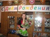 Татьяна Вежновец (Войтенкова)